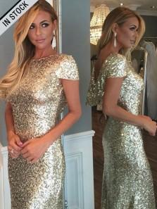 Fishtail Skirt Sheath Crew Neck Cap Sleeveless Sweep Train Gold Sequins Prom Dress